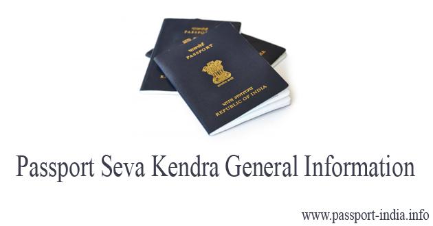 Passport Seva Kendra Lalbagh Bengaluru